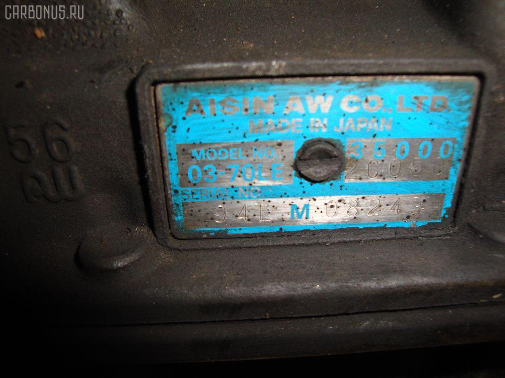 КПП автоматическая TOYOTA CHASER GX90 1G-FE. Фото 2