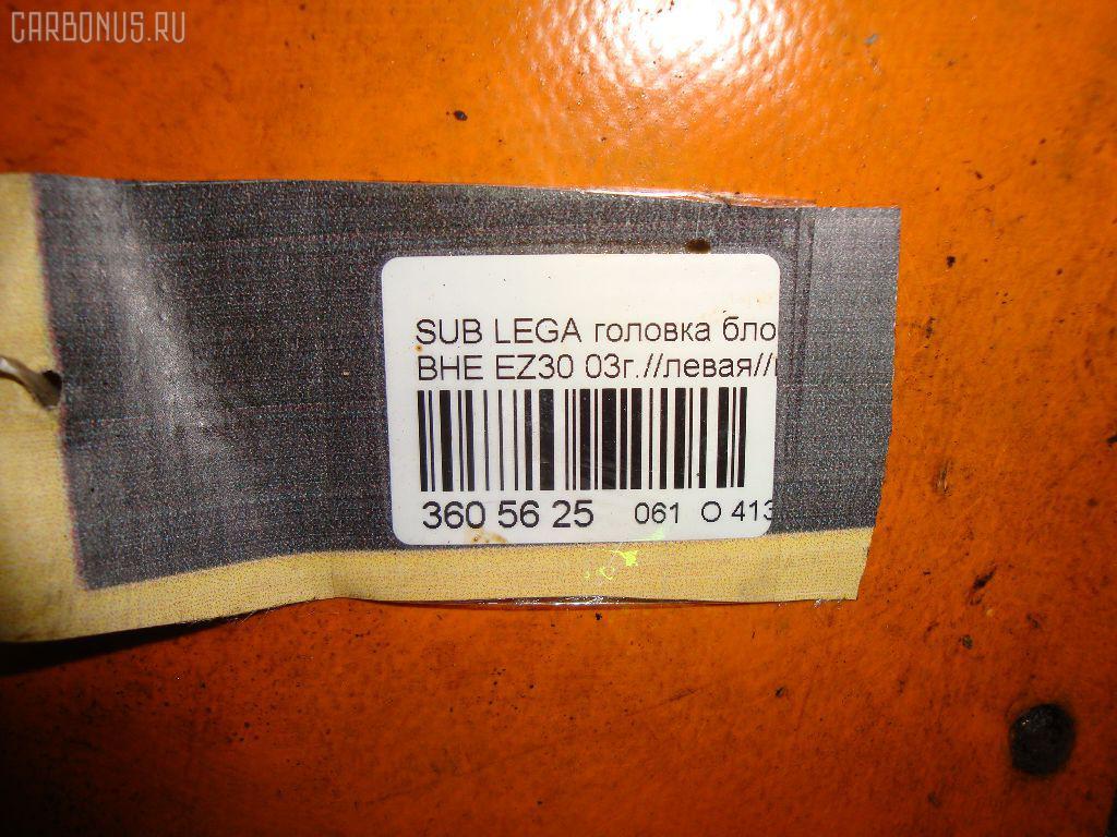 Головка блока цилиндров SUBARU LEGACY LANCASTER BHE EZ30 Фото 7
