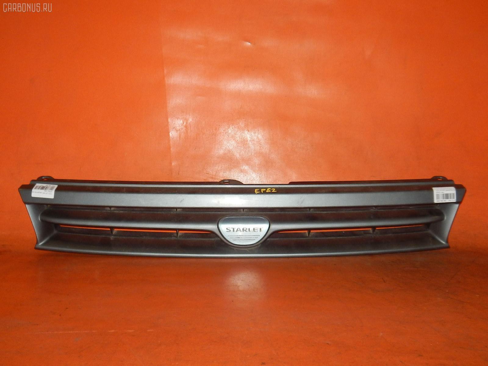 Решетка радиатора TOYOTA STARLET EP82. Фото 11