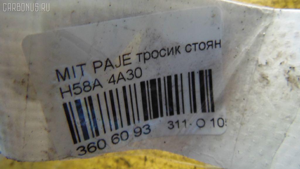 Тросик стояночного тормоза MITSUBISHI PAJERO MINI H58A 4A30 Фото 2