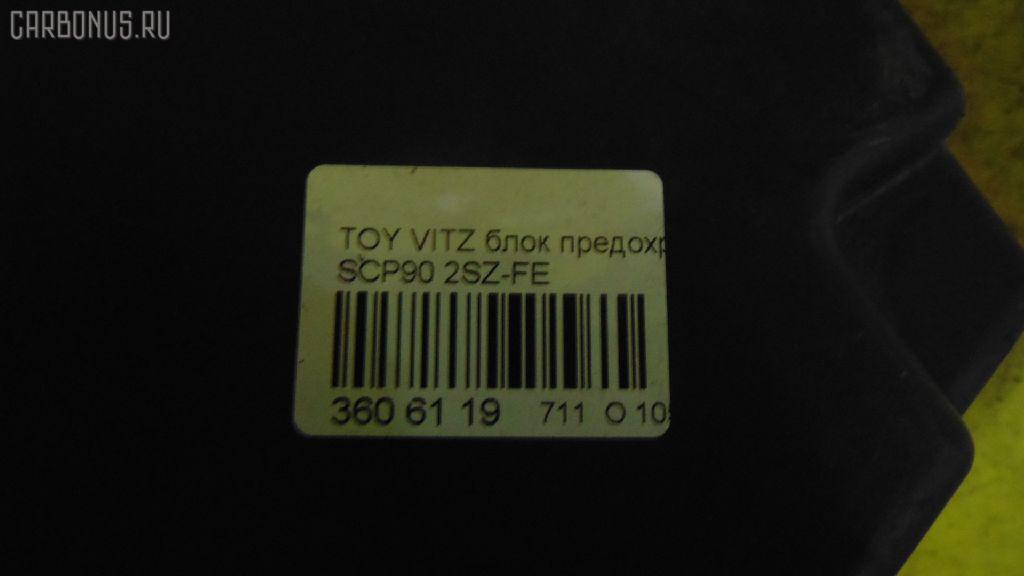Блок предохранителей TOYOTA VITZ SCP90 2SZ-FE Фото 3