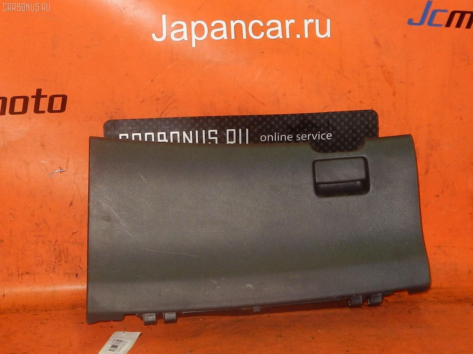 Бардачок Toyota Corolla fielder NZE141G Фото 1