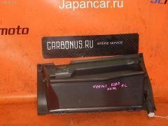 Бардачок Toyota Corolla fielder NZE141G Фото 2