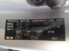 Защита двигателя Toyota Corolla fielder NZE141G 1NZ-FE Фото 2