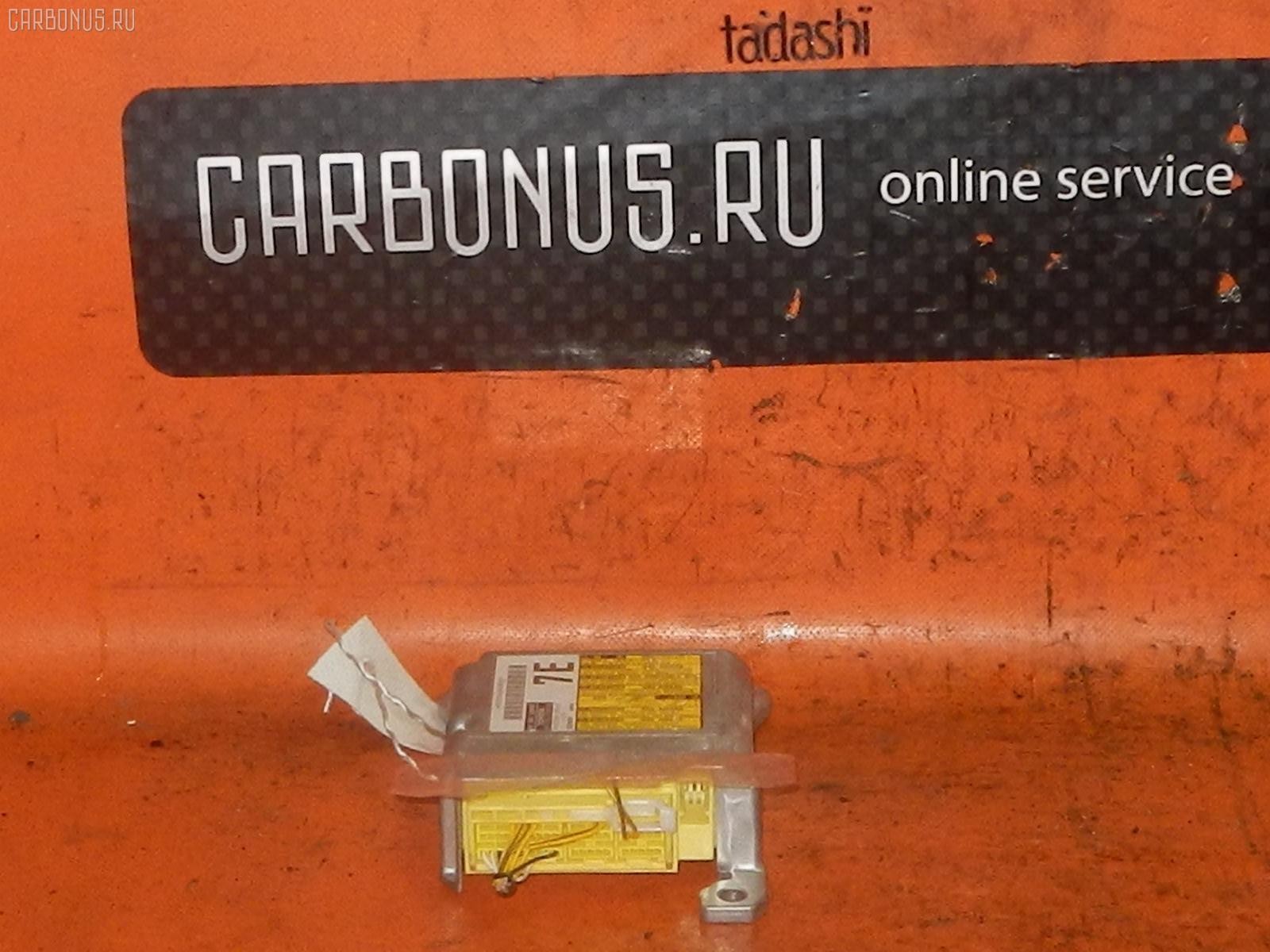 Блок управления air bag TOYOTA COROLLA FIELDER NZE141G Фото 1