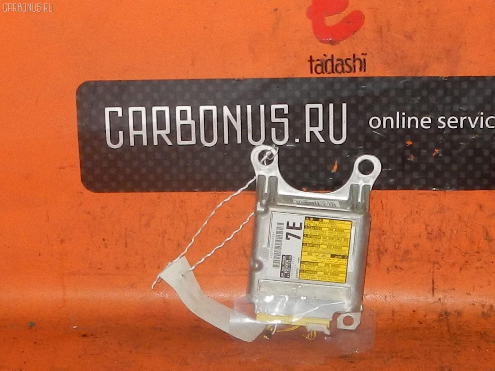 Блок управления air bag TOYOTA COROLLA FIELDER NZE141G Фото 2