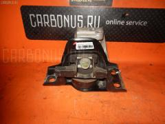 Подушка двигателя Nissan March AK12 CR12DE Фото 4
