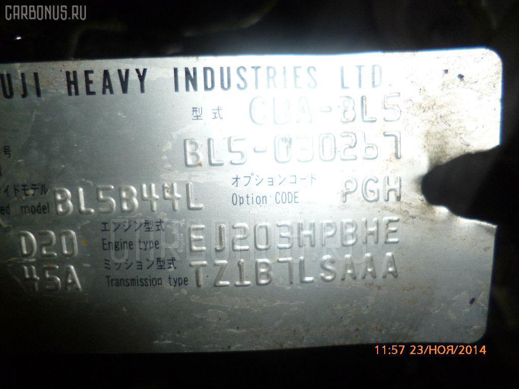 КПП автоматическая SUBARU LEGACY BL5 EJ20 Фото 1