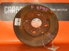 Тормозной диск Toyota Starlet EP95 4E-FE Фото 3