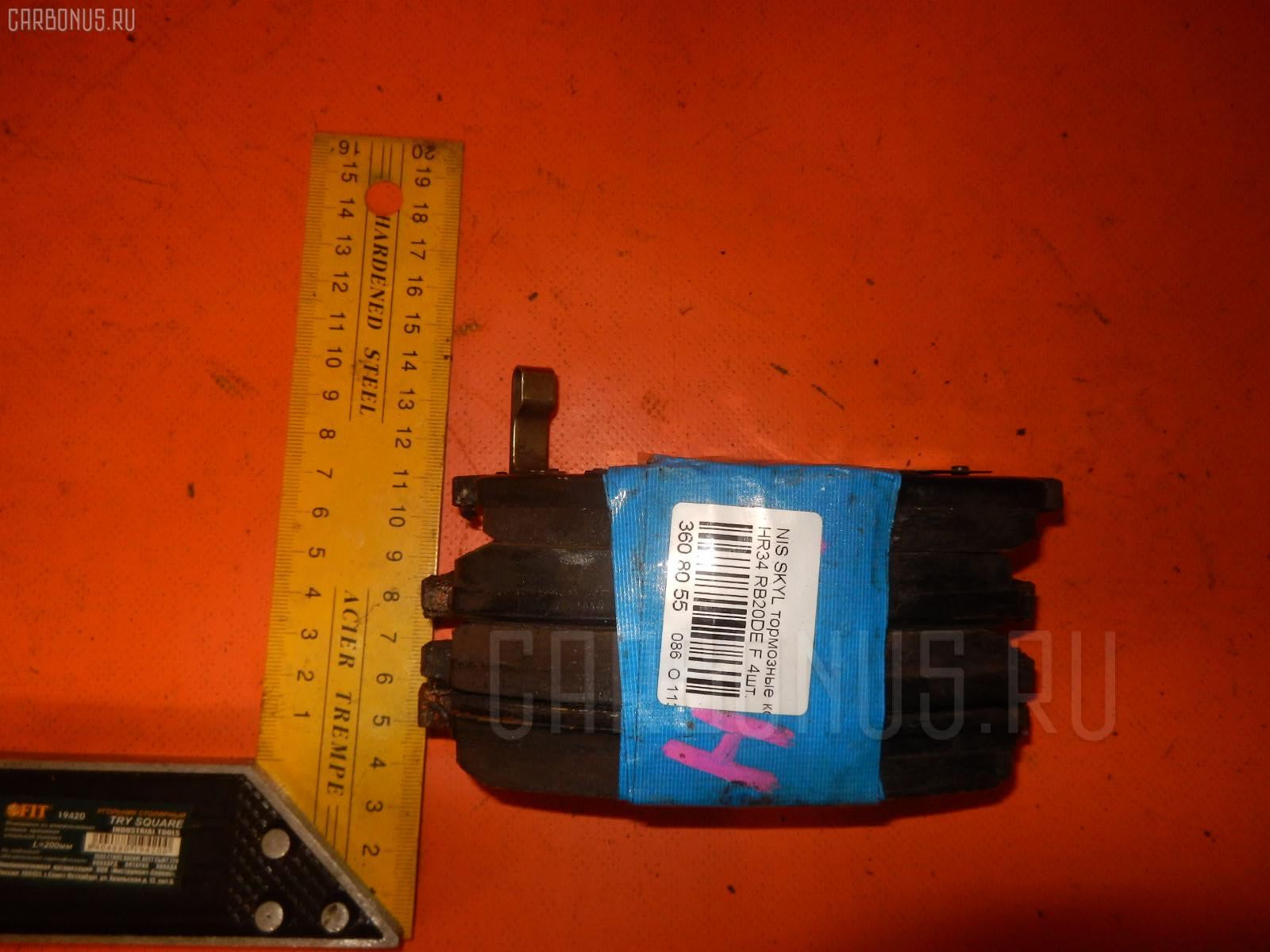 Тормозные колодки NISSAN SKYLINE HR34 RB20DE. Фото 2