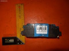 Тормозные колодки MITSUBISHI RVR N71W 4G93 Фото 1