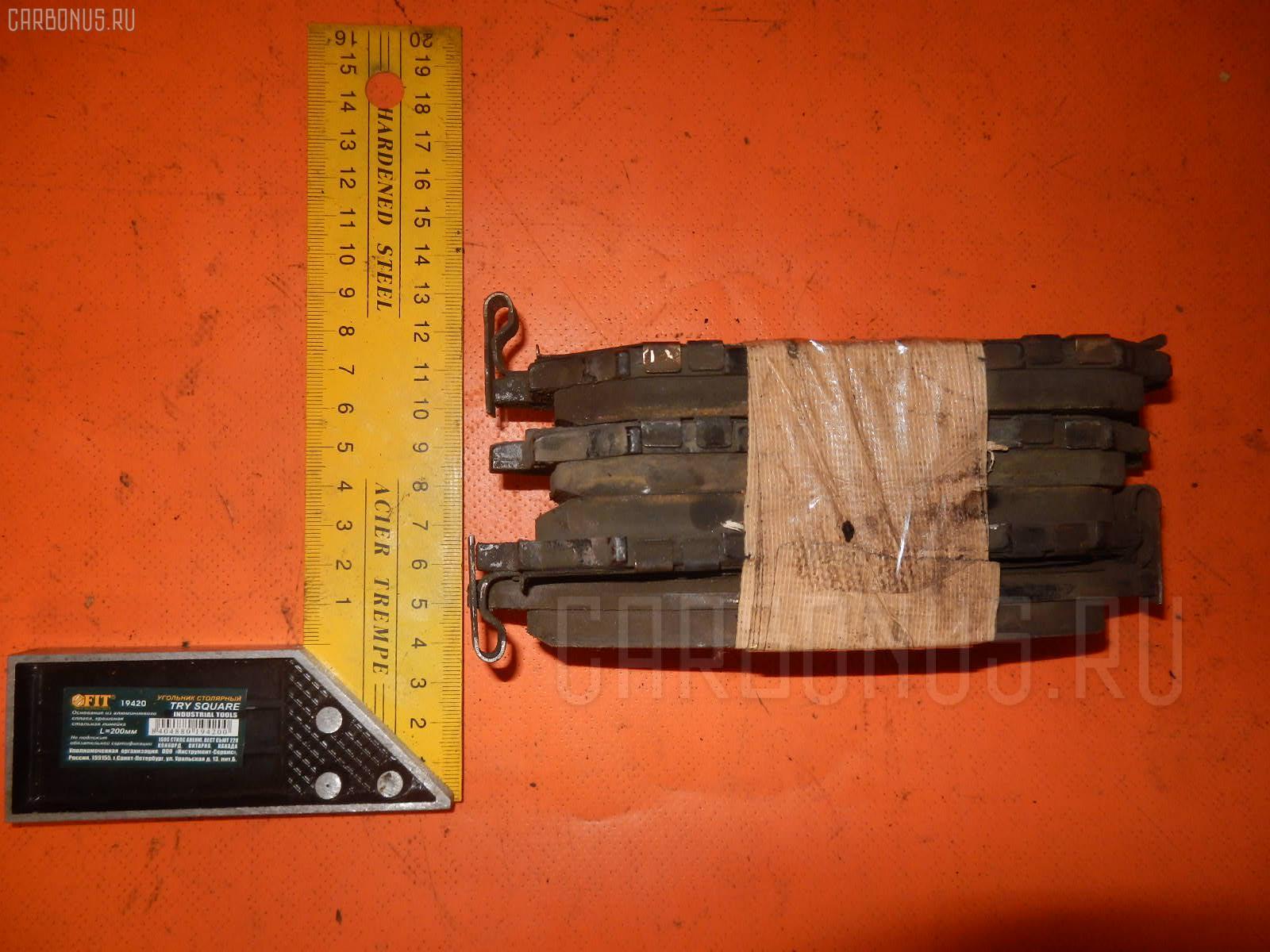Тормозные колодки NISSAN CEDRIC HY34 VQ30DET. Фото 1
