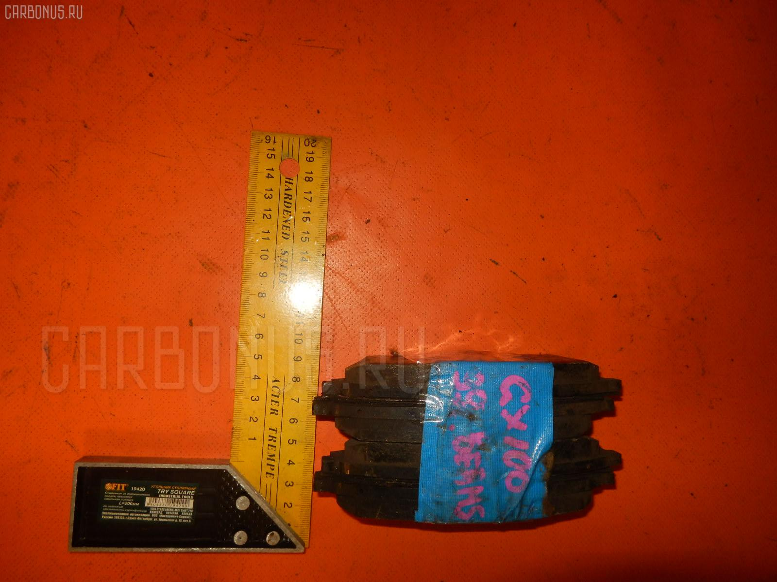 Тормозные колодки TOYOTA MARK II GX100 1G-FE. Фото 5