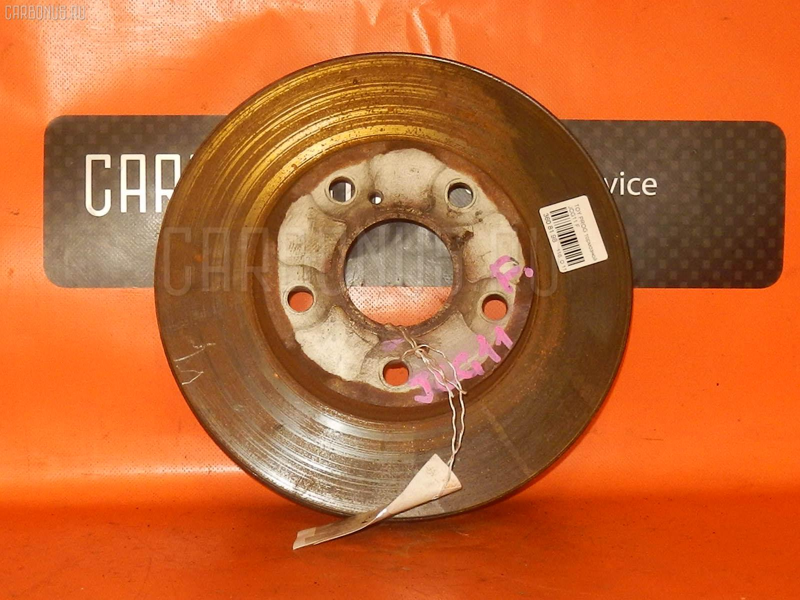 Тормозной диск TOYOTA CROWN JZS151 1JZ-GE. Фото 1