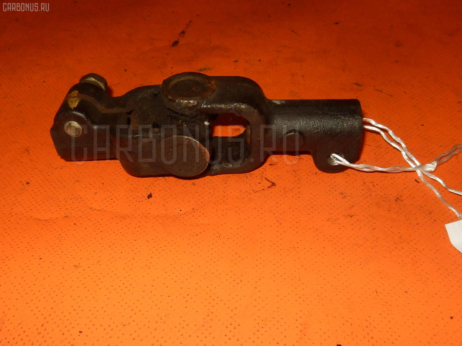 Рулевой карданчик TOYOTA CROWN COMFORT SXS13 Фото 1