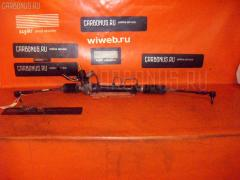 Рулевая рейка TOYOTA STARLET EP95 4E-FE Фото 1