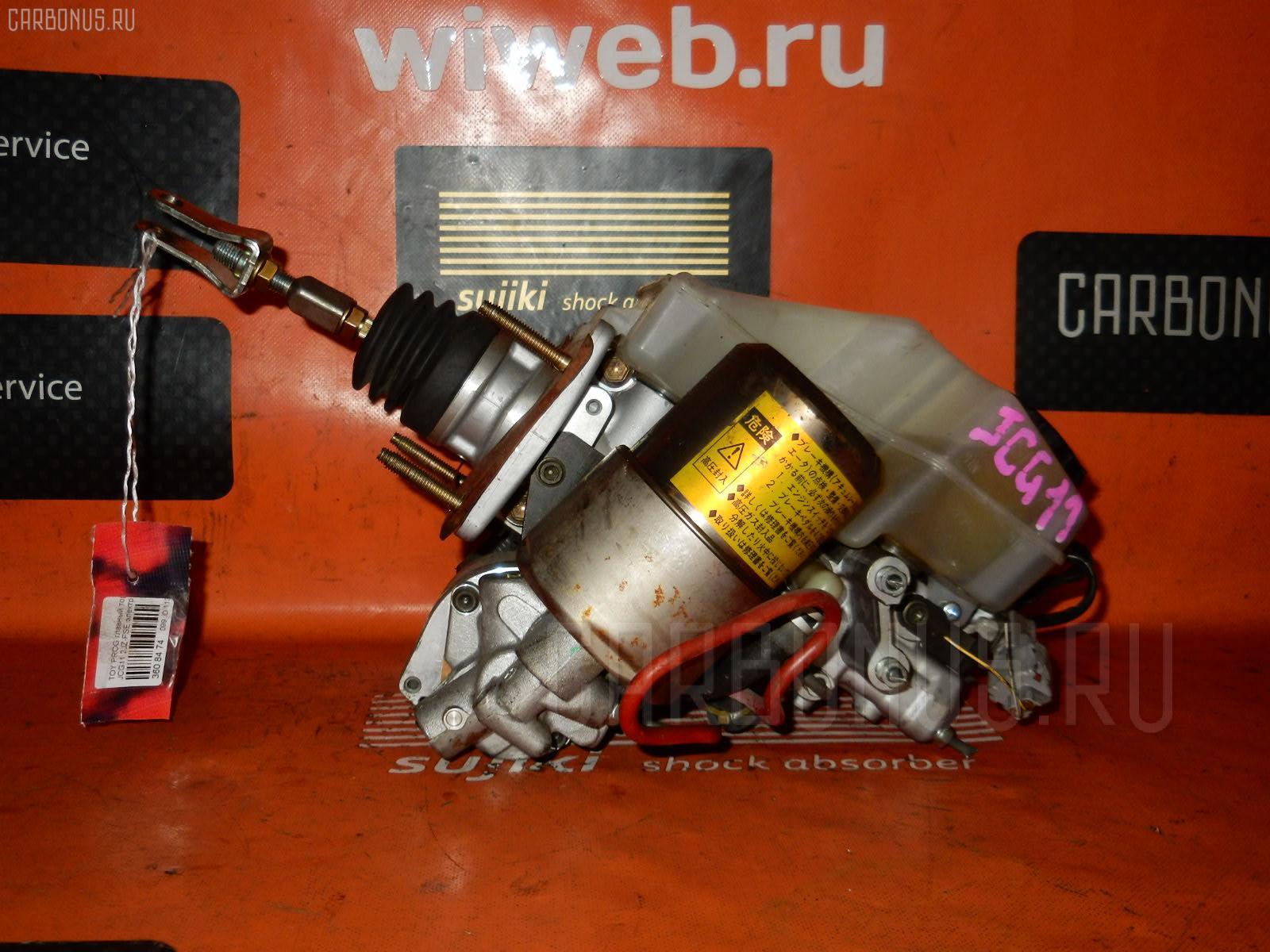 Главный тормозной цилиндр TOYOTA PROGRES JCG11 2JZ-FSE. Фото 6