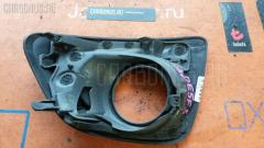 Заглушка в бампер Mazda Demio DE5FS Фото 1