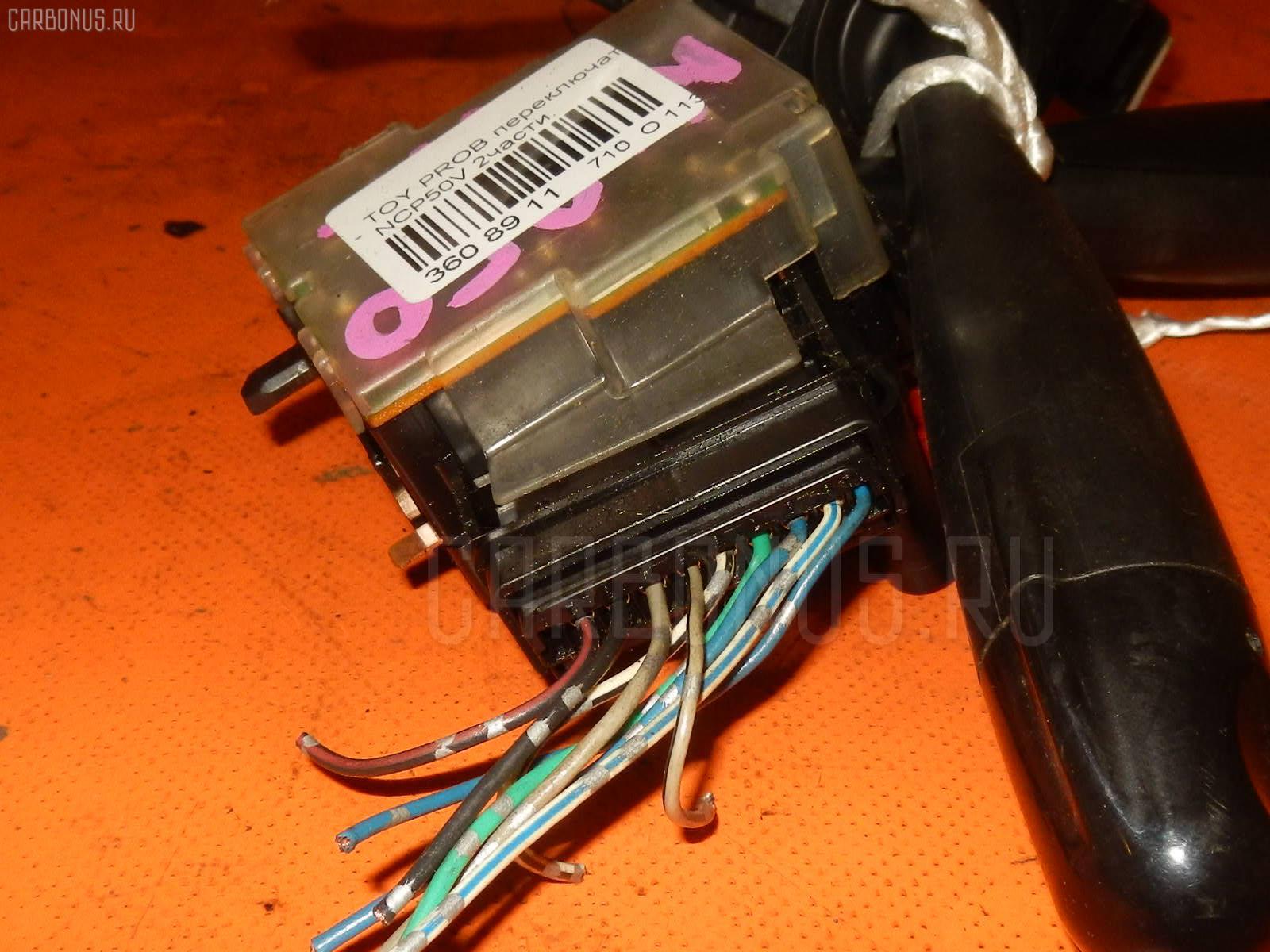 Переключатель поворотов TOYOTA PROBOX NCP50V. Фото 4