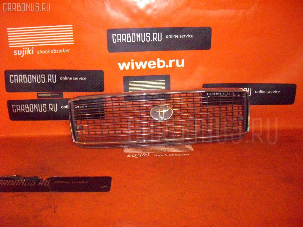 Решетка радиатора TOYOTA CROWN COMFORT SXS13 Фото 1