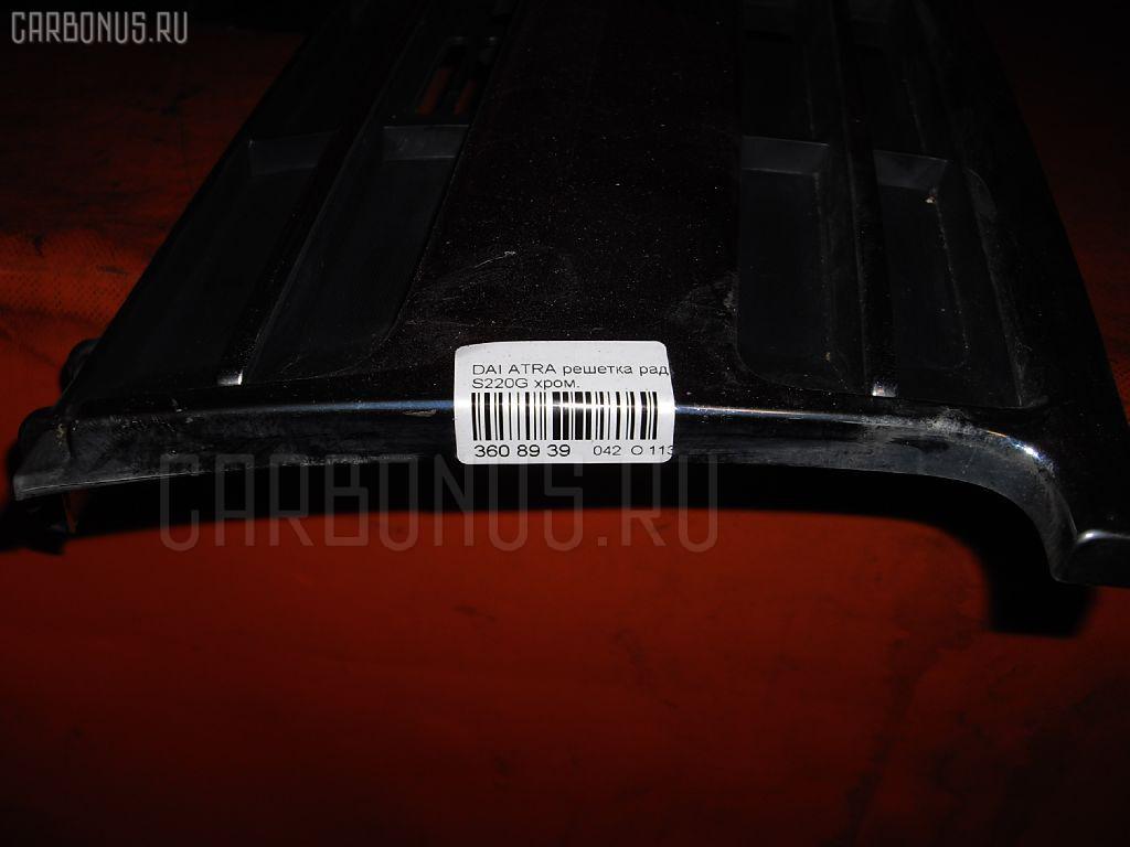 Решетка радиатора DAIHATSU ATRAI WAGON S220G Фото 3