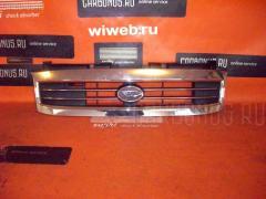 Решетка радиатора Daihatsu Atrai wagon S230G Фото 1