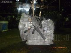 КПП автоматическая Toyota Bb NCP30 2NZ-FE Фото 3