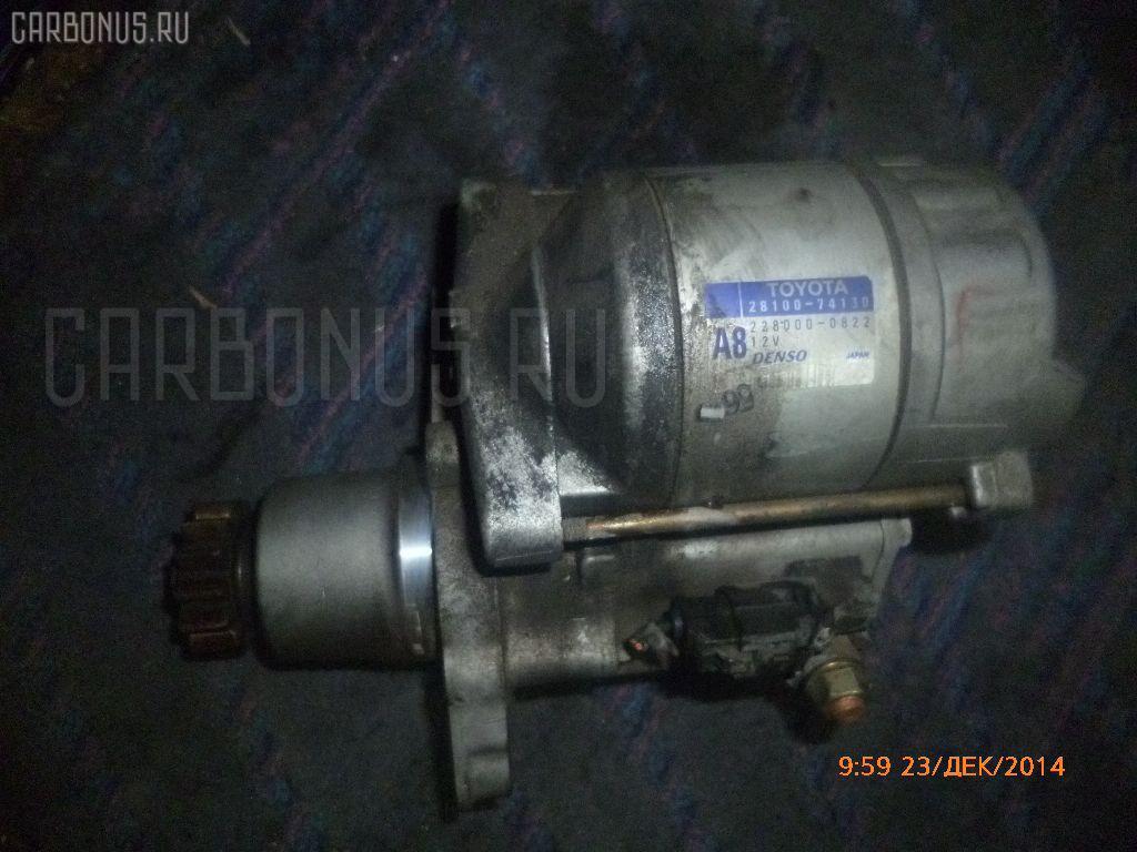 Двигатель TOYOTA CORONA PREMIO ST210 3S-FSE. Фото 6
