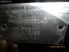Двигатель Toyota Chaser MX83 7M-GE Фото 6