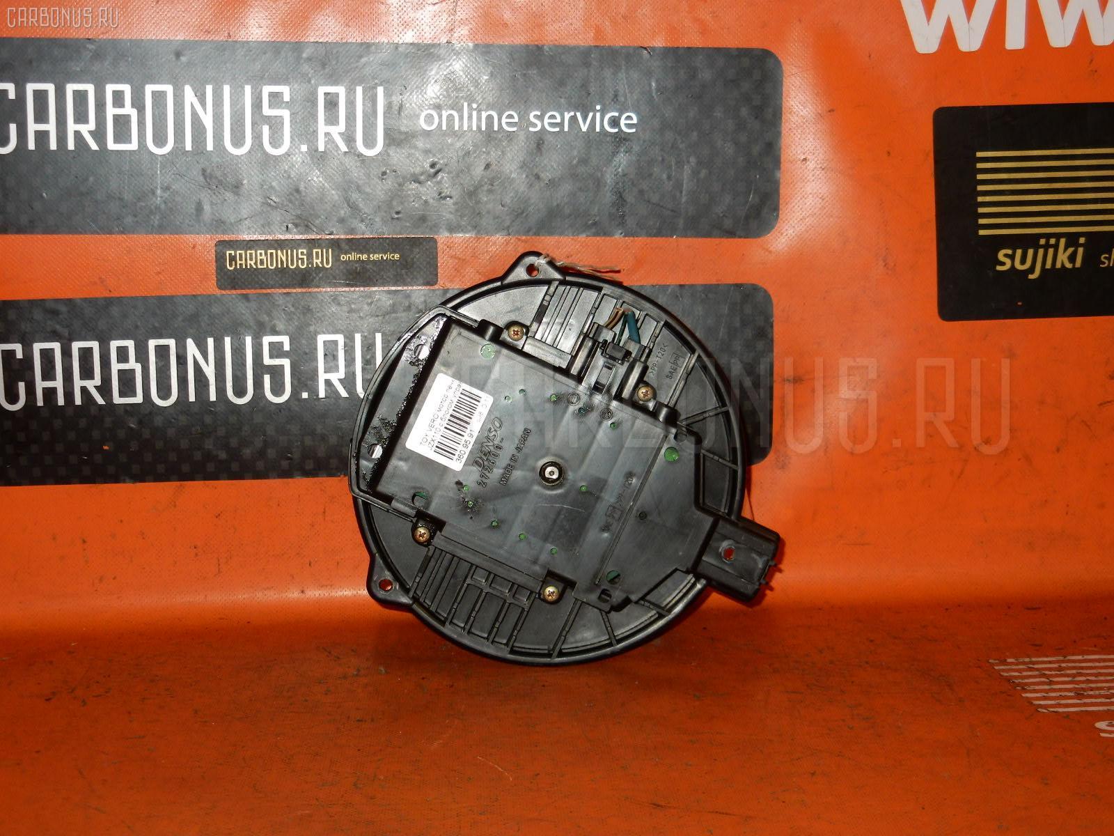 Мотор печки TOYOTA VEROSSA JZX110 Фото 2