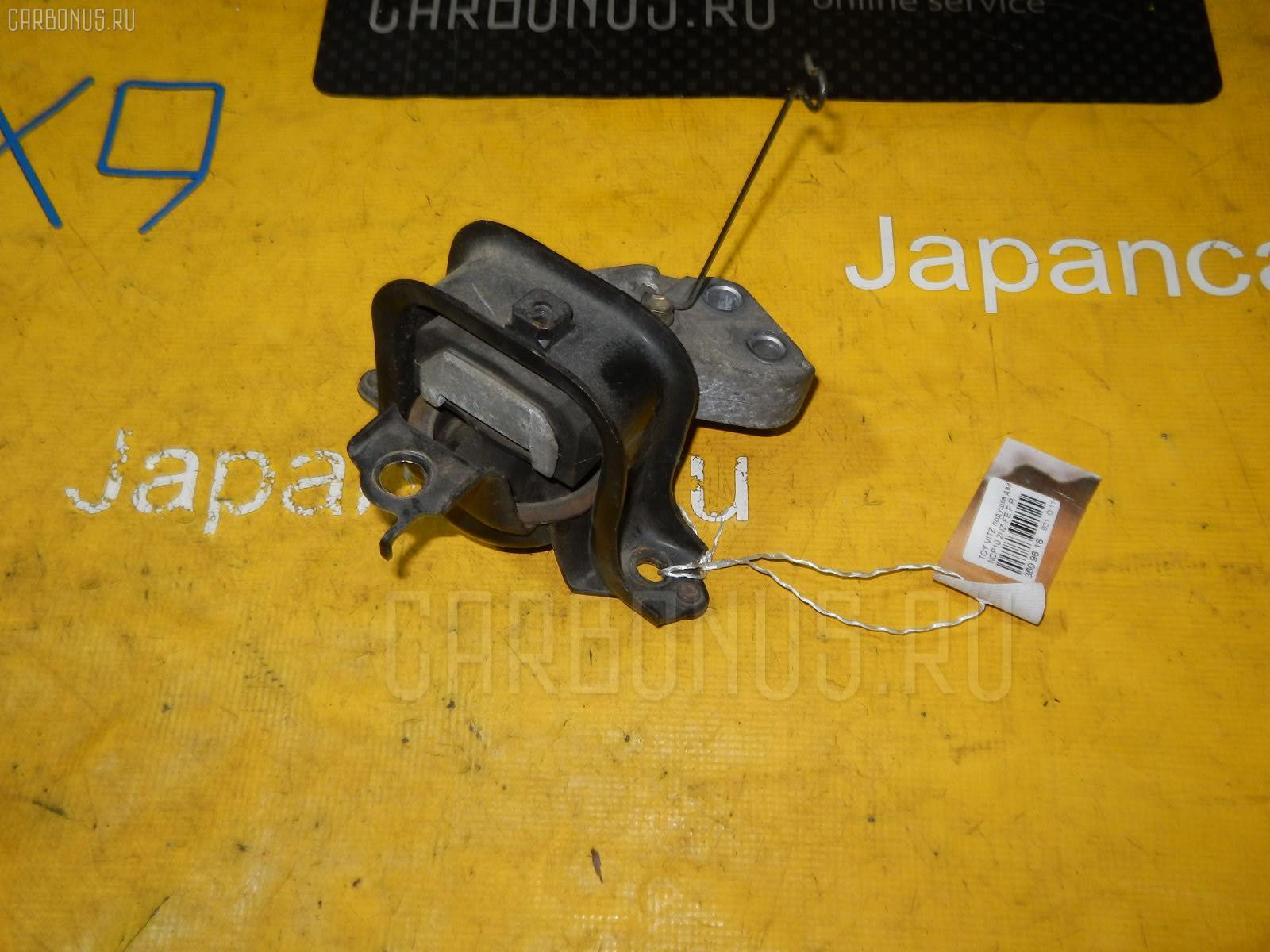 Подушка двигателя TOYOTA VITZ NCP10 2NZ-FE. Фото 2