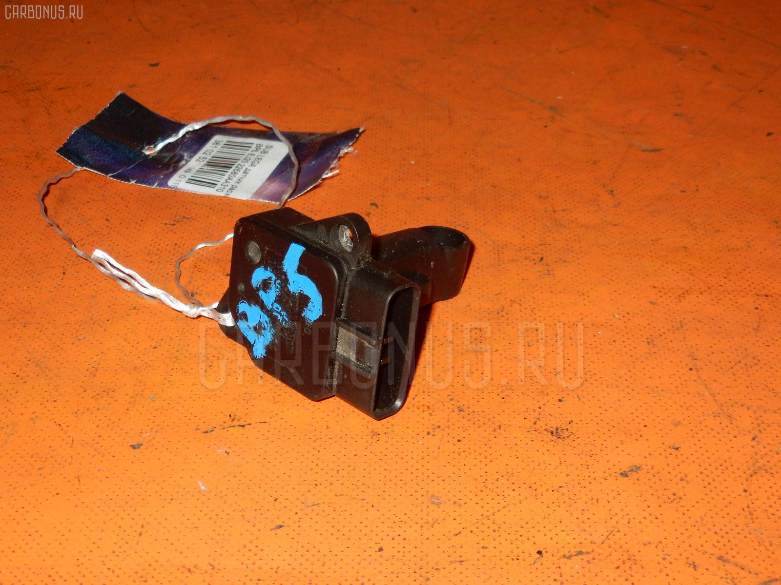Датчик расхода воздуха SUBARU FORESTER SG5 EJ205DWUBE. Фото 11