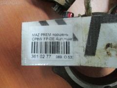 Поршень Mazda Premacy CP8W FP-DE Фото 3