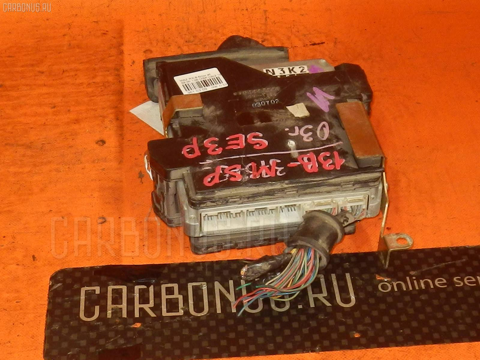 Блок EFI MAZDA RX-8 SE3P 13B-MSP Фото 1