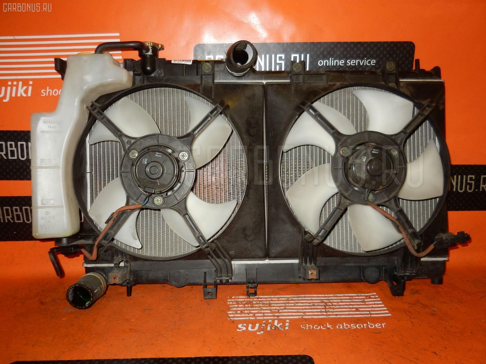 Радиатор ДВС SUBARU LEGACY BL5 EJ20. Фото 2