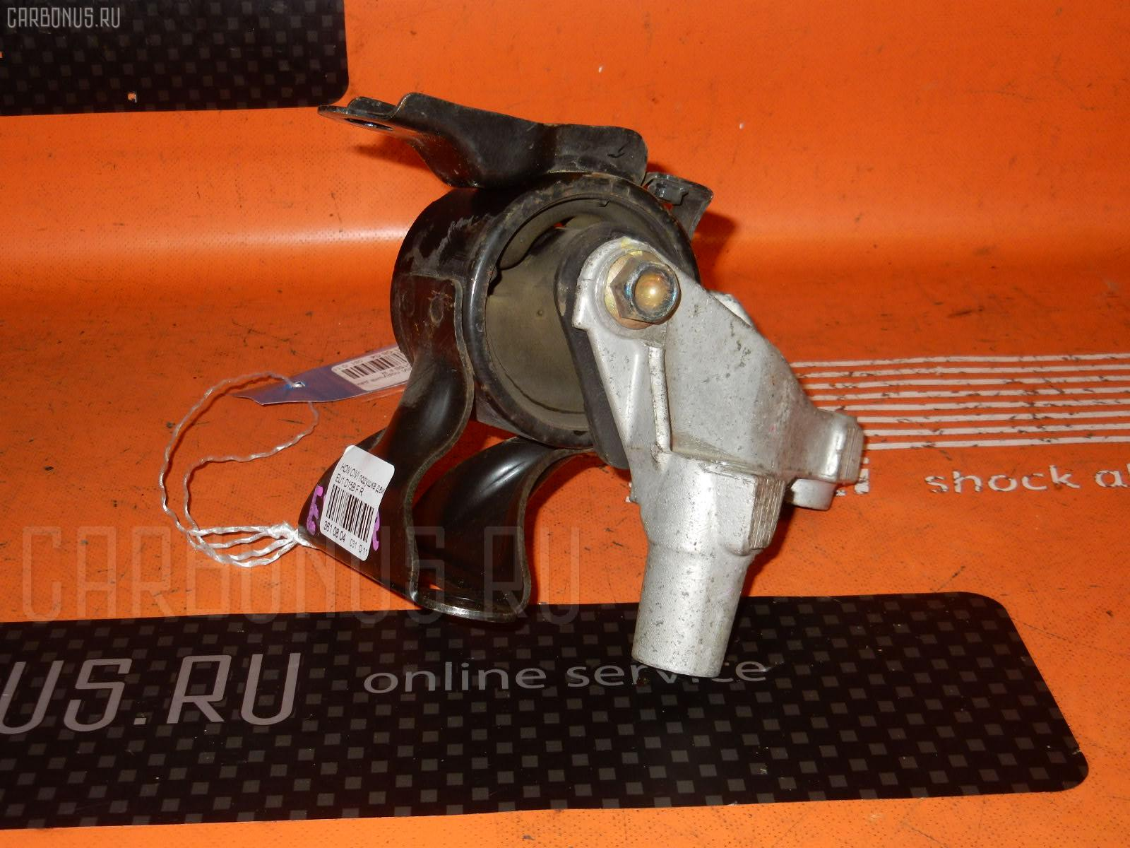 Подушка двигателя HONDA CIVIC EU1 D15B. Фото 3