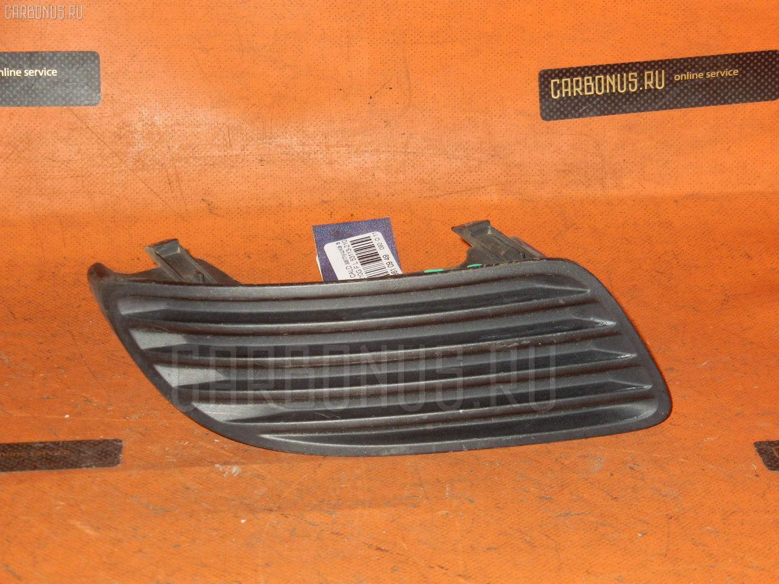 Заглушка в бампер TOYOTA CALDINA ST210G Фото 2
