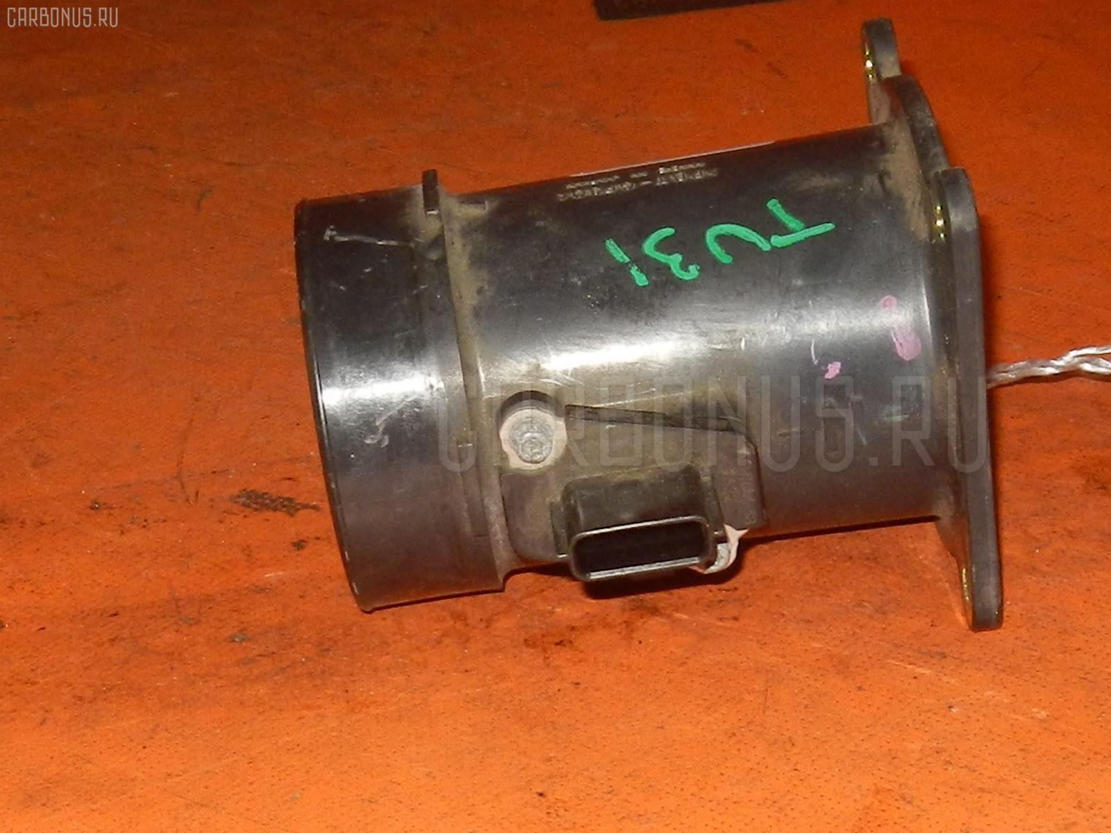 Датчик расхода воздуха Nissan Presage TU31 QR25DE Фото 1