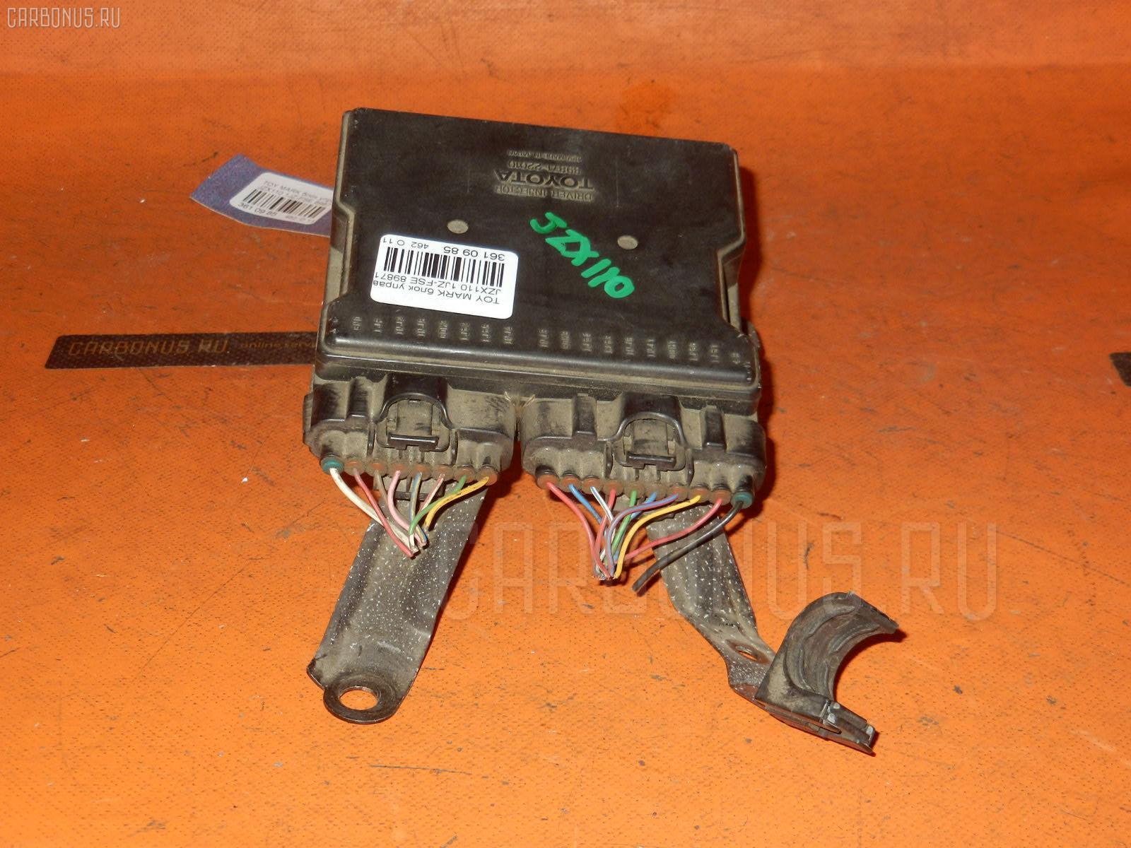 Блок управления инжекторами Toyota Mark ii JZX110 1JZ-FSE Фото 1