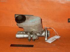 Главный тормозной цилиндр TOYOTA GRANVIA VCH10W 5VZ-FE Фото 1