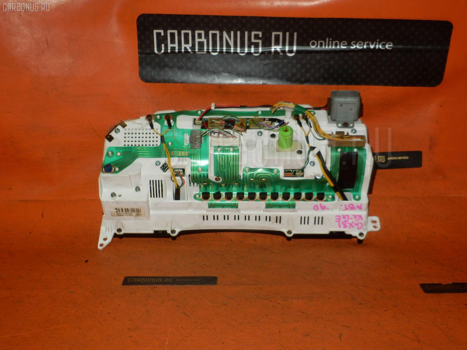 Спидометр TOYOTA CHASER GX81 1G-GE. Фото 2