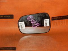Зеркало-полотно HONDA INTEGRA DC5 Фото 4