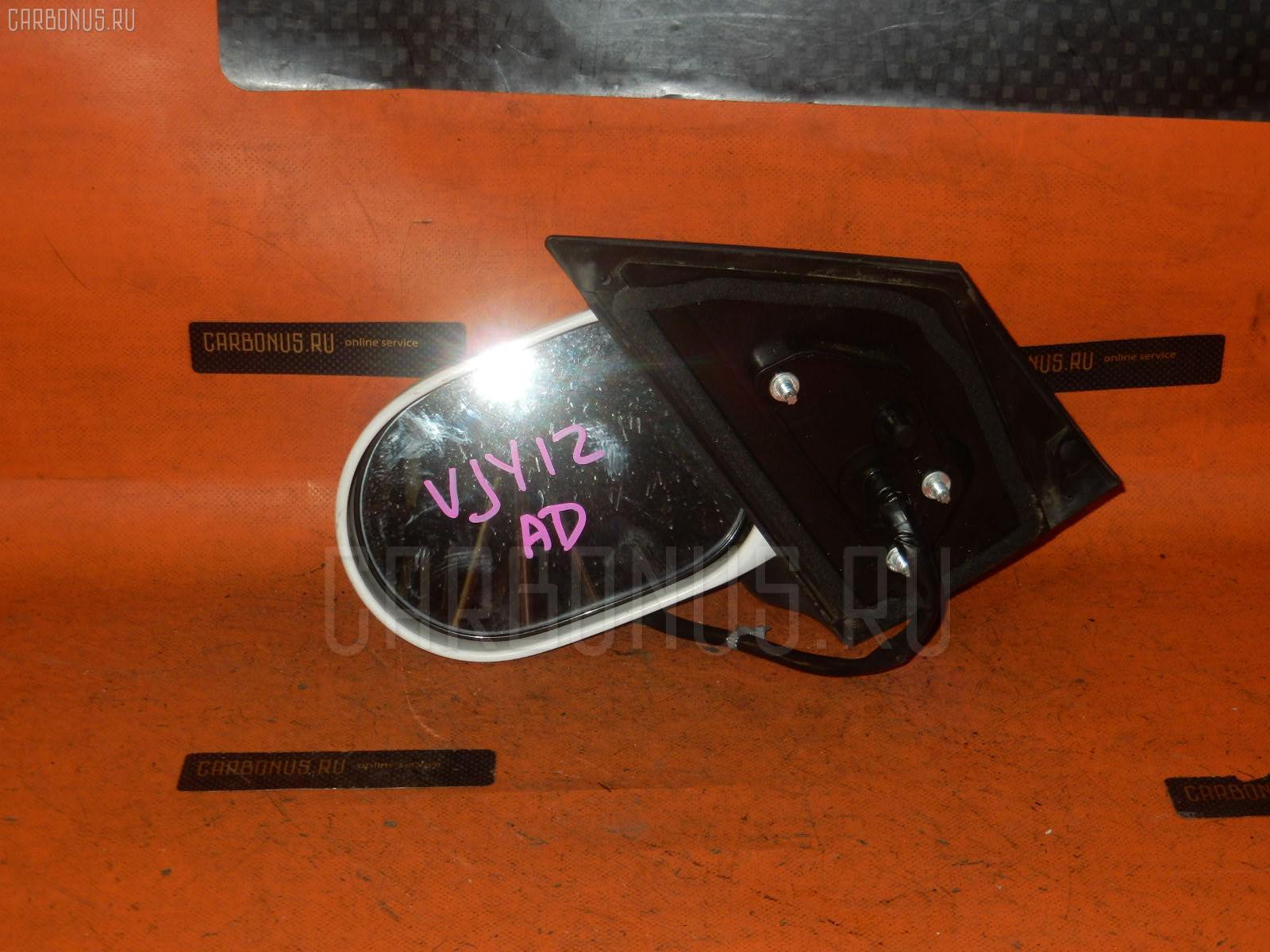 Зеркало двери боковой NISSAN AD EXPERT VJY12. Фото 4