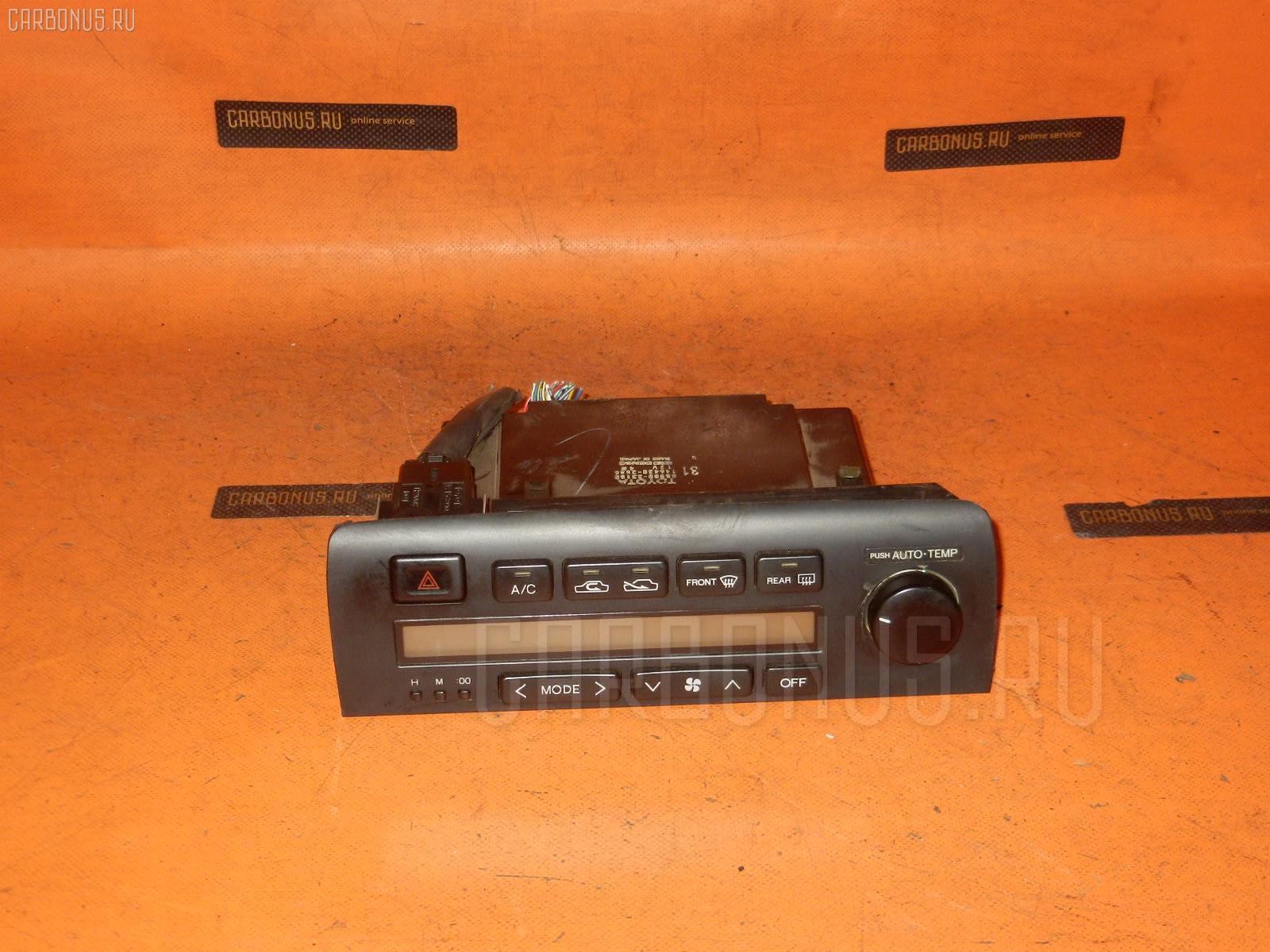 Блок управления климатконтроля TOYOTA WINDOM VCV10 3VZ-FE Фото 2