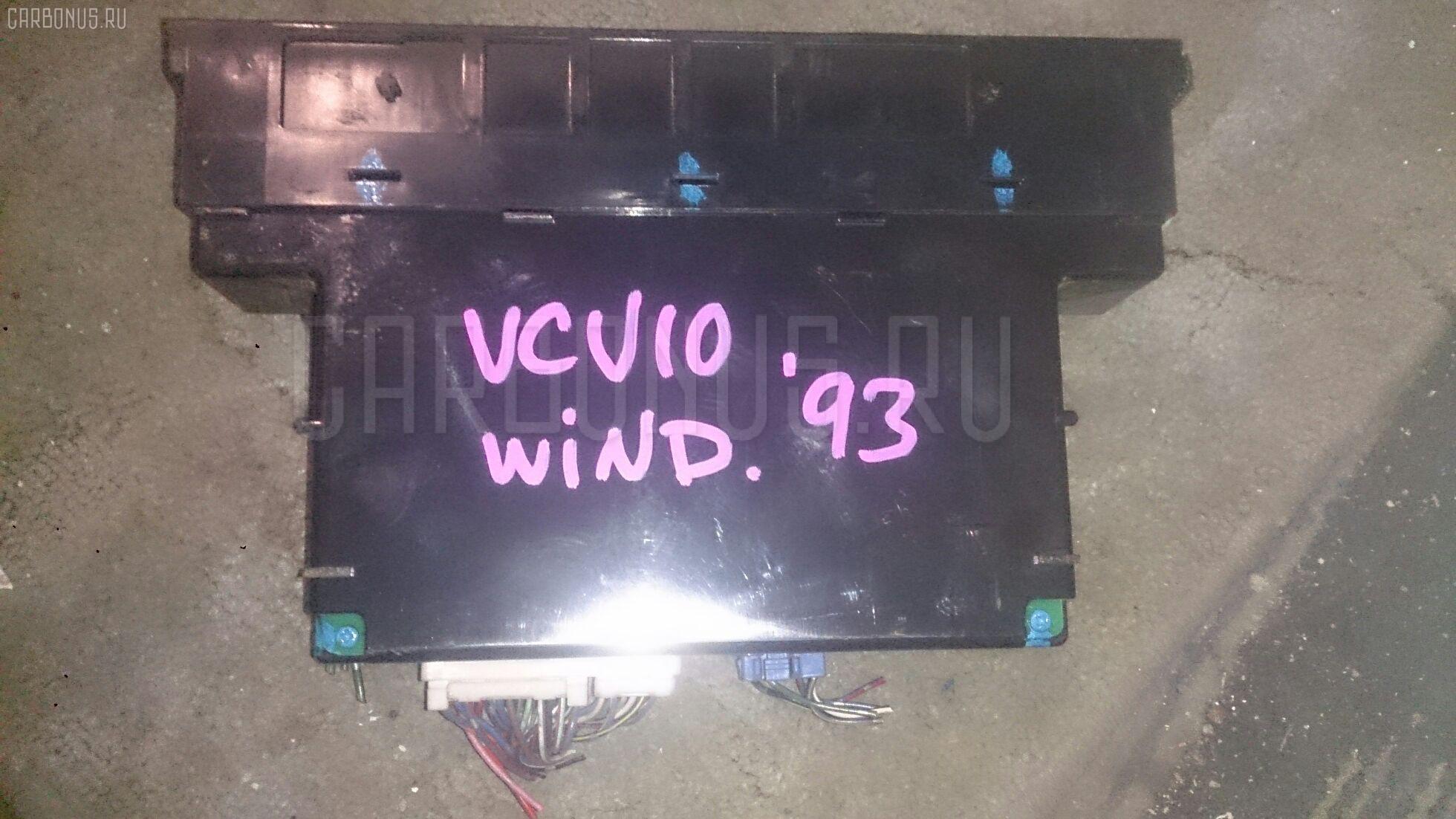 Блок управления климатконтроля TOYOTA WINDOM VCV10 3VZ-FE. Фото 5