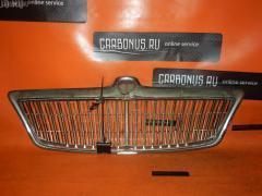 Решетка радиатора TOYOTA BREVIS JCG10 Фото 3