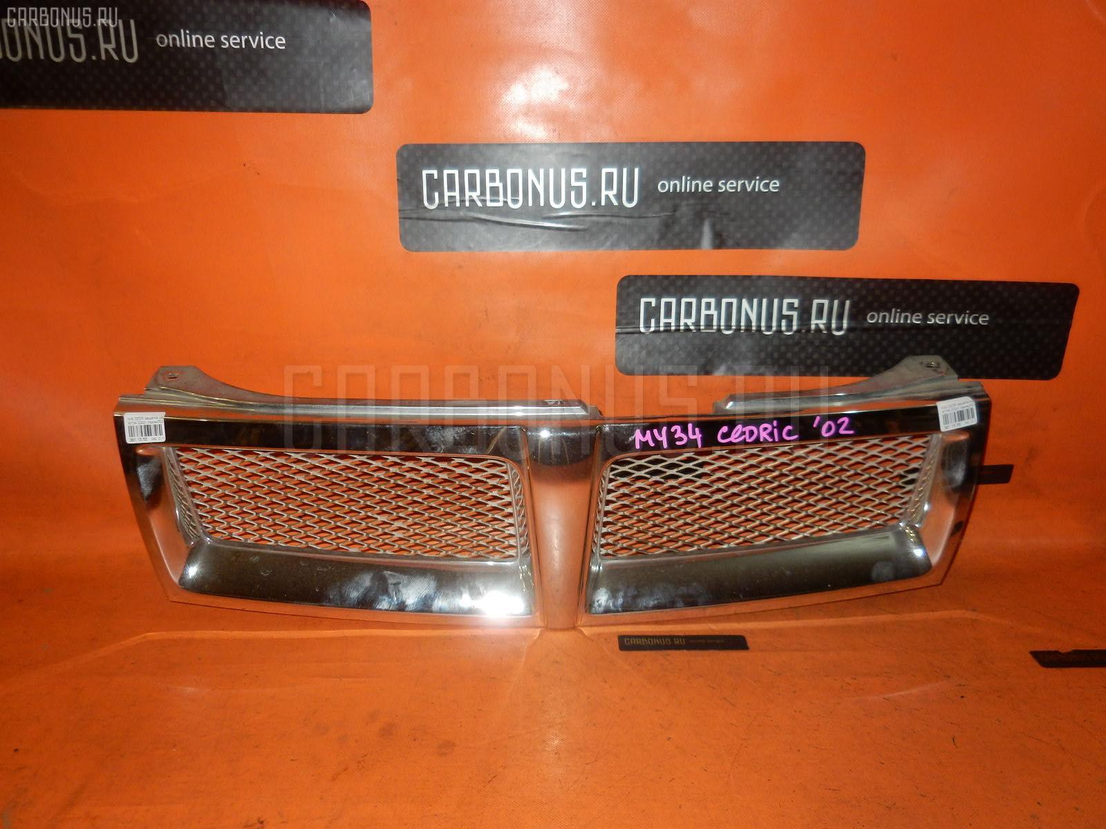 Решетка радиатора NISSAN CEDRIC MY34. Фото 10