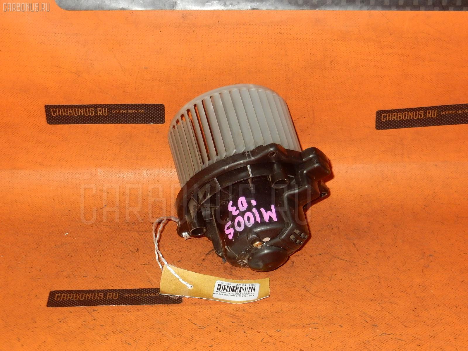 Мотор печки DAIHATSU STORIA M100S. Фото 1