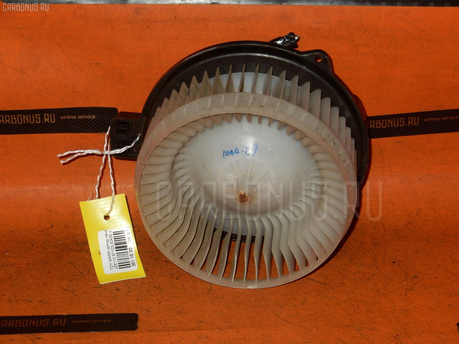 Мотор печки TOYOTA MARK II JZX110 Фото 1