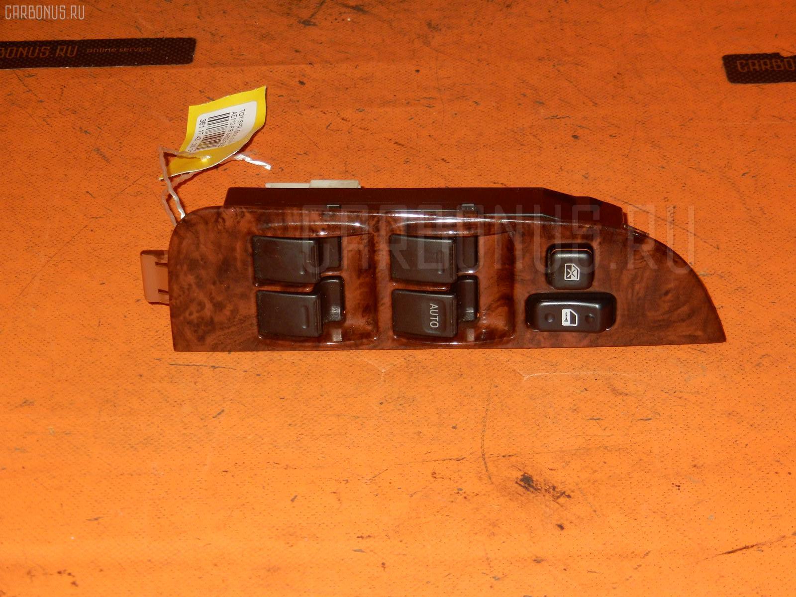 Блок упр-я стеклоподъемниками TOYOTA COROLLA AE110. Фото 5